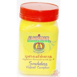 Alagappas Smokeless Refined Camphor 54 Tablets
