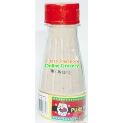 Ayam Brand Pure Pepper Powder 35gm