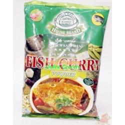 House Brand Fish Curry Powder 250gm