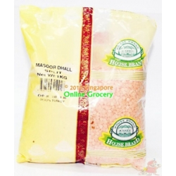 House Brand Masoor Dhall 1Kg