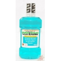 Listerine Mouth Wash Cool Mint 750ml