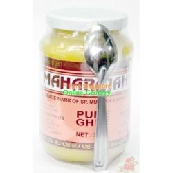 Maharaja Pure Ghee 300gm