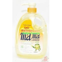 Mama Dishwashing Liquid Anti Bacterial 1000ml